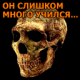 VlasOFF