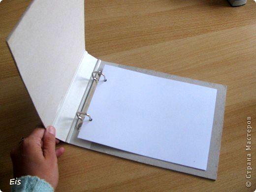 Как сделать папку для бумаги своими руками