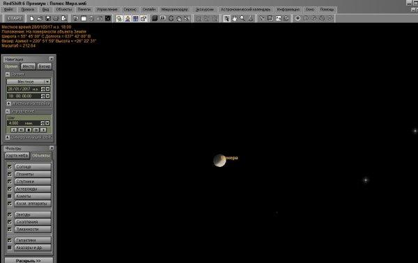 Venus.thumb.jpg.108614044ce0742557502a5d5c7a247f.jpg