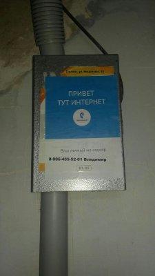 IMG-20170613-WA0002.thumb.jpg.1bd01d9918dee9940936dc98832a1753.jpg