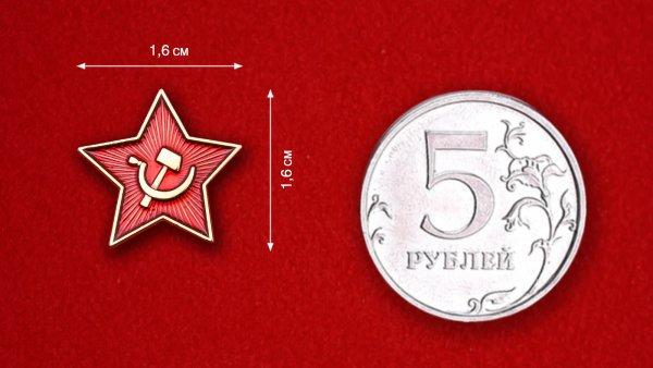 znachok-krasnaya-zvezda-2.1600x1600.jpg
