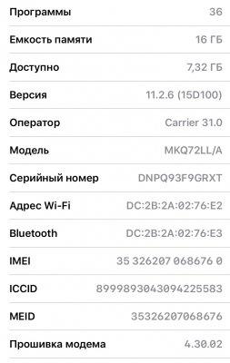 FF1E5FEA-888D-4B7B-9F5D-EF8E51F1B14B.jpeg