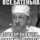 Иван Идуардоф