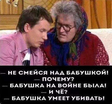 бабу.jpg