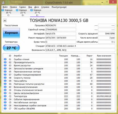 Toshiba_3TB.png