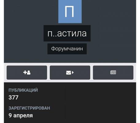 Screenshot_2019-06-16-10-41-54-240_com.android.chrome.png