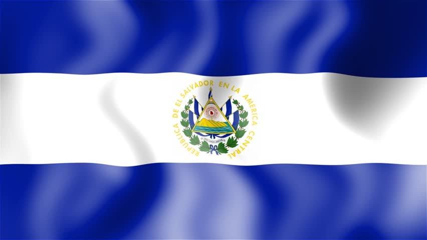 Эль - Сальвадор.